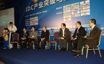 第四届中国IDC产业年度大典现场