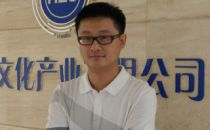 华录坞副总经理李笛:视频高清需要良好的宽带环境