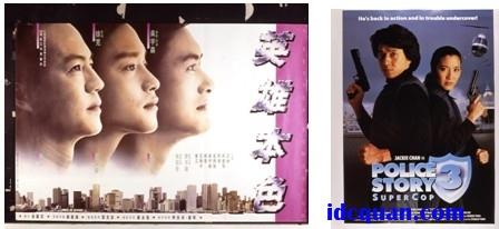 李嘉欣、吴倩莲、林青霞等一代巨星,囊括了《黑马王子》、高清图片
