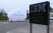 揭秘IBM亚太地区最大绿色数据中心