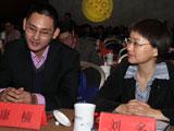 第七届中国IDC产业年度大典之嘉宾特写