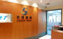 中国IDC圈独家探营:北京光环新网