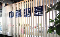 中国IDC圈探营第五期图片集锦:中科鸿基