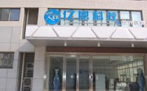 中国IDC圈探营第六期图片集锦:亿恩科技
