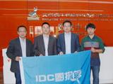 中国IDC圈探营第十一期图片集锦:铜牛信息