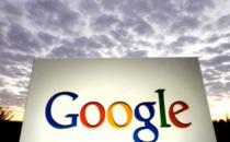 Google即将启动台湾数据中心