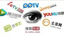 视频网站斗法 抢夺版权、独播权