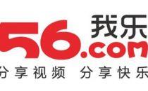 56网周娟:将削减版权购买 资金投入自制剧