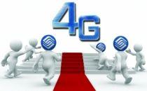 中电信今明两年4G投资将达550亿元