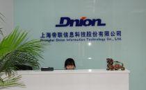 中国IDC圈探营第十二期图片集锦:帝联科技