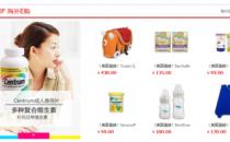 """苏宁红孩子上线""""海外E购"""" 进军海外母婴市场"""