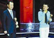 王健林将进军电商业:与马云赌局作罢