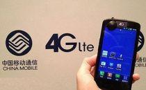 """中国电信""""天翼4G""""品牌曝光 针对中移动"""