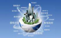 数据中心建设关乎智慧城市功能实现