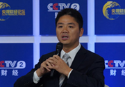 刘强东否认京东要上市 或在2015年后