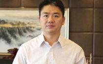 刘强东:移动电商分三阶段