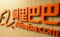 阿里巴巴延长80亿美元贷款期限