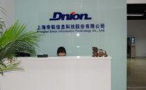 中国IDC圈独家探营:帝联科技