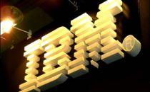 IBM云计算新专利使数据在云中穿梭