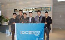 中国IDC圈独家探营:网风网络