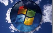 微软在同一位置再花7亿美元建新数据中心
