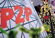 10家P2P入列央行专委会 网贷转正在即