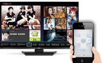 乐视TV1499元推39英寸超级电视S40