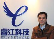 睿江科技郑懋光:IDC将呈规模化发展
