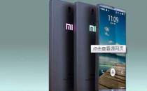 小米试水微信网购 15万台小米手机3开启预约