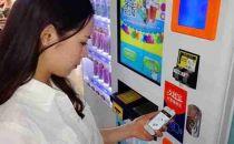 支付宝钱包欲推指纹支付 同银行开发手机提款机