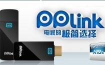 PPTV效仿谷歌推出电视棒PPLink:售价199元