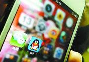 财险公司封杀QQ及微信:防范机密泄露