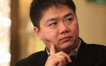 刘强东公布京东2014战略 发力大数据和移动