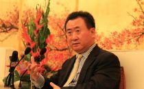 王健林的电商思维:线上促销线下消费