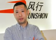 风行网佘清舟:视频行业三大模式共存共荣