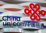 北京联通将第三次宽带提速