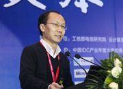 何宝宏:关于大数据的几点思考