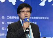 TGG张粲:IT资源效率过去现在和将来
