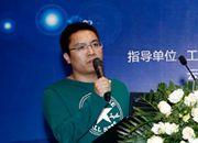 新浪李云辉:新浪大数据处理