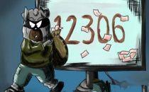 12306抢票黄牛太牛X了:后台硬 内部拿票