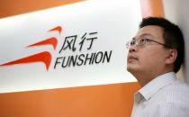 风行网与江苏广电陷版权纠纷