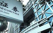 北京光环新网首次公开IPO细节