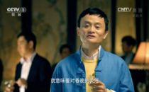 马年春晚广告看 IT 行业格局之战