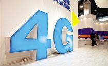 移动回应4G天价费争议:有双封顶保障