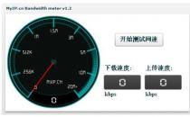 中国网速排行榜出炉:上海最快 均速达5.4M