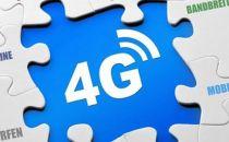 """移动4G资费 """"贵不贵""""引争议"""