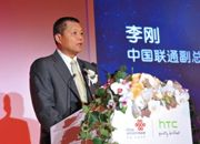 中国联通副总经理李刚已离职 未去虚拟运营商
