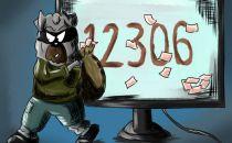 """12306将启动信息核验  """"庆丰包子铺""""不能上车了"""