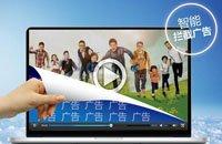 浏览器屏蔽贴片广告 视频业再遭围堵
