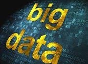 贵州印发《意见》拟建全国领先的大数据资源中心